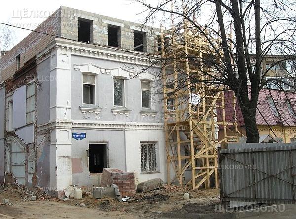 Фото г. Щелково, ул. Советская, дом 48 (реконструкция здания) - Щелково.ru