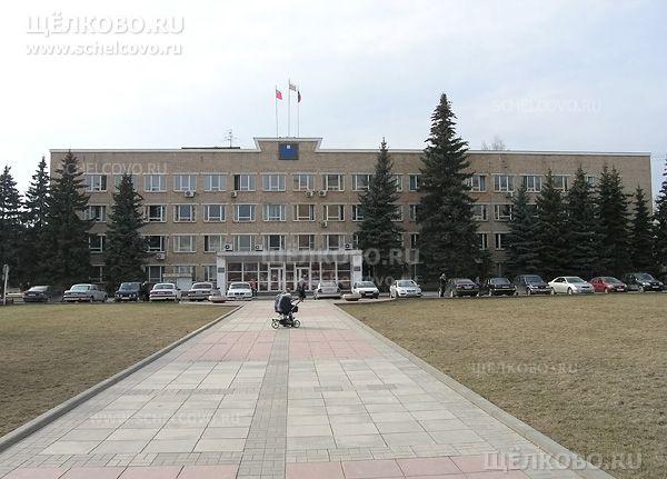 Фото здание администрации Щёлковского района (г. Щелково, площадь Ленина, д.2) - Щелково.ru