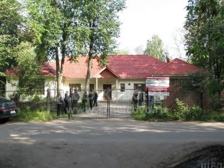 Фото Колледжа экономики и права города Щелково