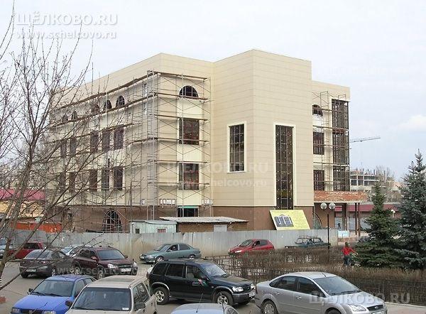 Фото новый офисный центр на площади Ленина в Щелково - Щелково.ru