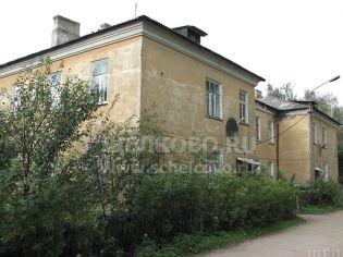 Адрес Щелково, ул. Первомайская, 50 - 20 сентября 2008 г.