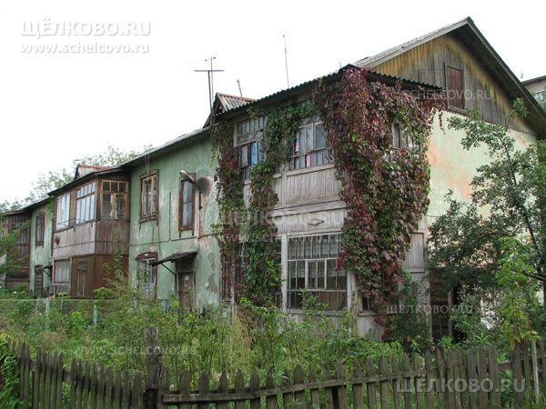 Фото г. Щелково, ул. Пионерская, дом 34 - Щелково.ru