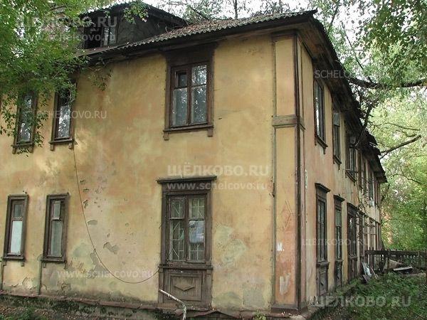 Фото дом 18 по улице Пионерская г. Щелково - Щелково.ru