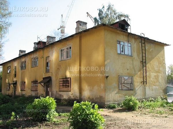 Фото г. Щелково, посёлок Насосного завода, дом 15 - Щелково.ru