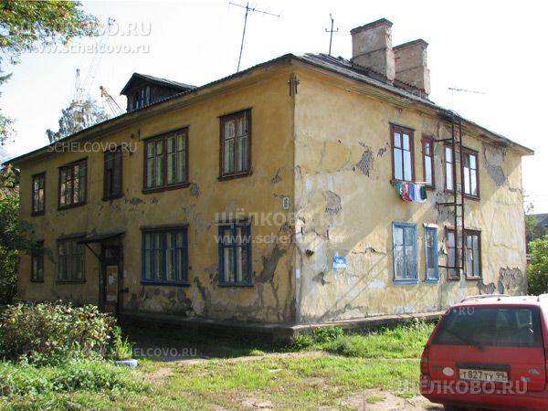Фото г. Щелково, дом 16 в посёлке Насосного завода - Щелково.ru