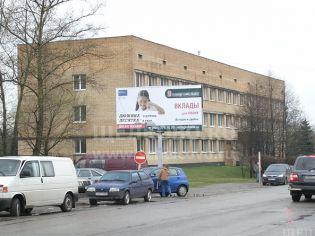 Щелково, улица Советская, 6