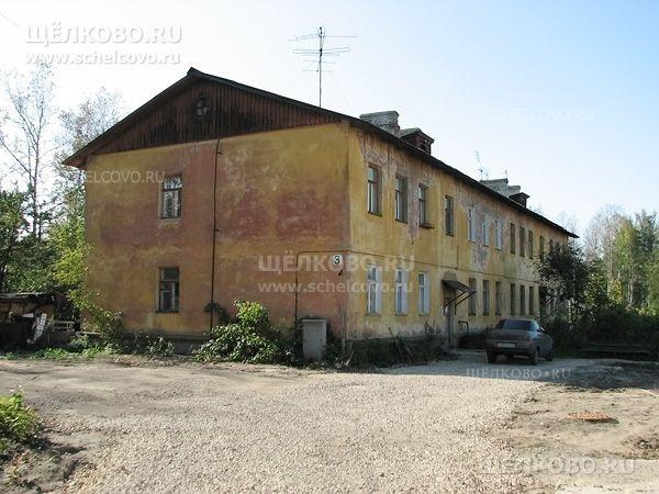 Фото г. Щелково, посёлок Насосного завода, дом 3 - Щелково.ru