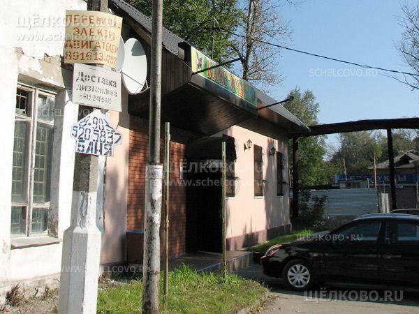 Фото кафе в 1-м Советском переулке г. Щелково - Щелково.ru