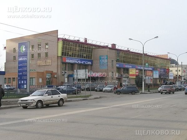 Фото Дом быта «Подмосковье» в Щелково (ул.Талсинская, д.1) - Щелково.ru