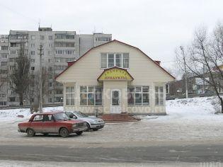 Щелково, проспект Пролетарский, 12а