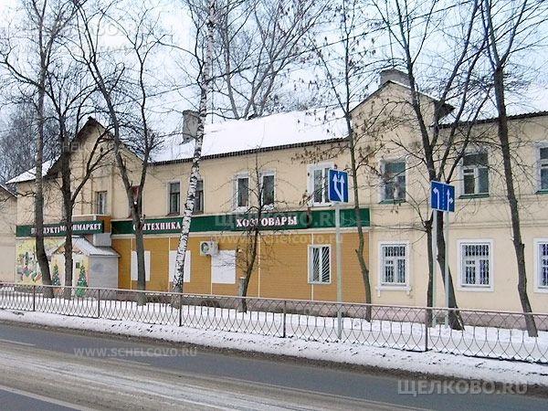 Фото г. Щелково, ул. Центральная, дом25 - Щелково.ru