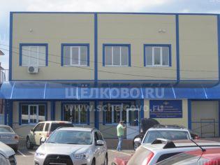 Адрес Щелково, ул. Центральная, 73 - 12 июля 2013 г.