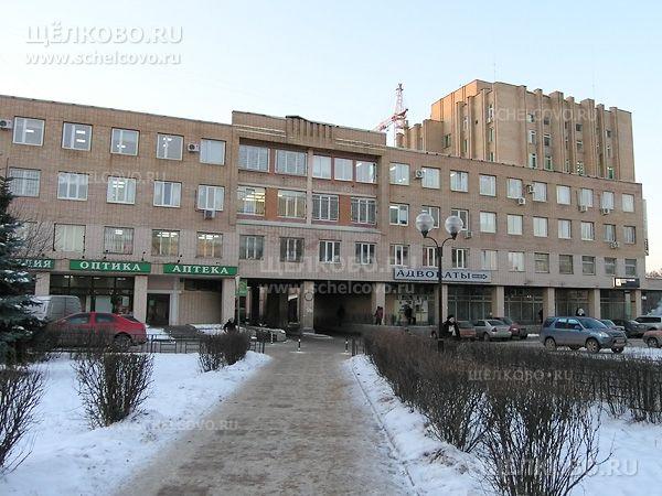 Фото административно-офисное здание (г. Щелково, площадь Ленина, д.5) - Щелково.ru