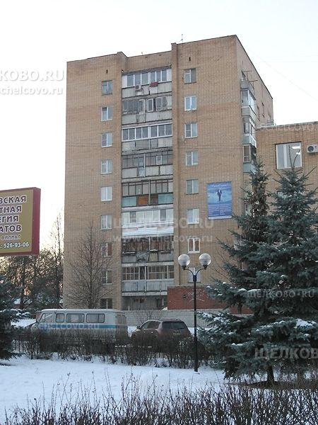 Фото г. Щелково, площадь Ленина, дом 6 - Щелково.ru