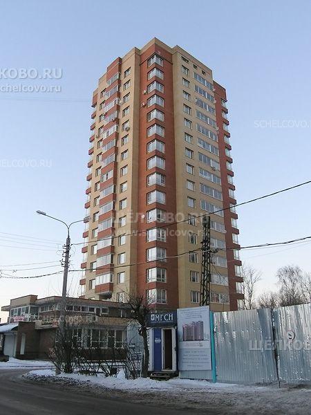 Фото г. Щелково, ул. Шмидта, дом 7 - Щелково.ru
