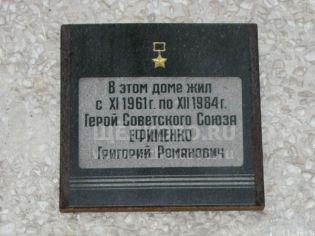 Адрес Щелково, ул. Иванова, 17/12 - 13 января 2009 г.