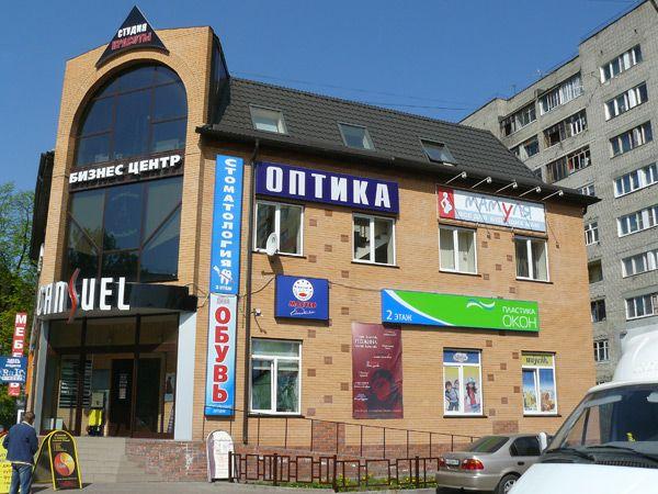 Фото бизнес-центр «Cansuel» (г. Щелково, 1-й Советский переулок, д.7) - Щелково.ru