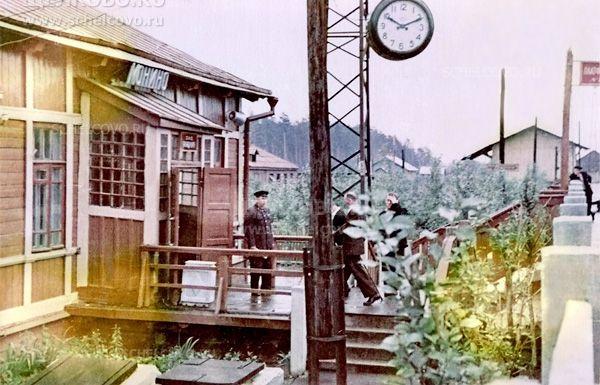 Фото железнодорожная станция «Монино» (Щелковский район) - Щелково.ru