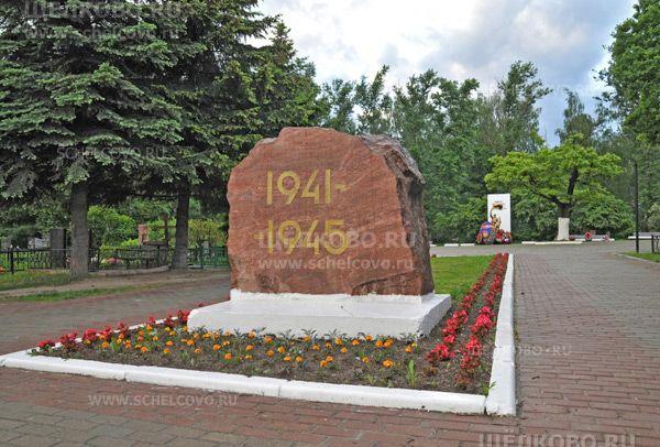 Фото при входе на Гребенское кладбище г. Щелково (Фряновское шоссе) - Щелково.ru