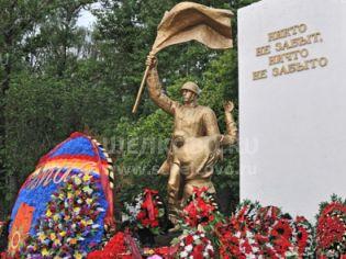 Адрес Щелково, ш. Фряновское, кладбище - 30 мая 2008 г.