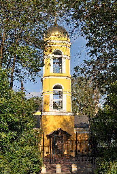 Фото церковь святителя Николая Чудотворца в Жегалово (г. Щелково, ул.Московская, д.109) - Щелково.ru