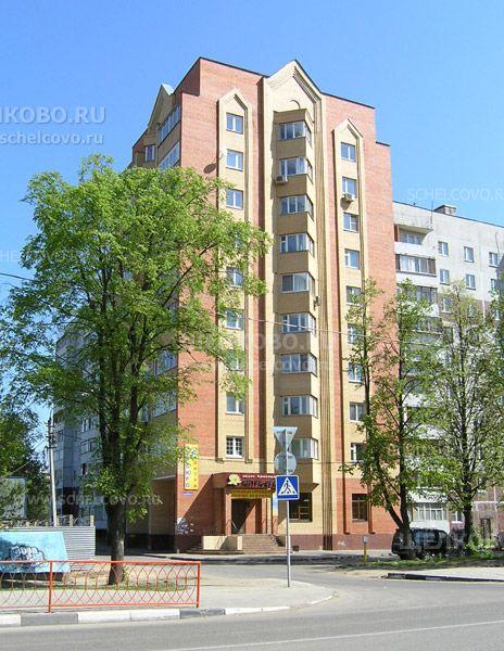 Фото г. Щелково, ул. Центральная, дом 9а (на пересечении со 2-м Центральным проездом) - Щелково.ru