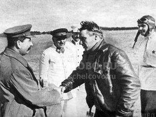 Адрес Щелково, г. Щелково-10, аэродром - 10 августа 1936 г.