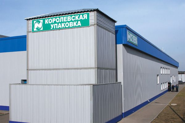 Фото завод ОАО «Королёвская упаковка» в деревне Огуднево Щелковского района - Щелково.ru
