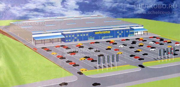 Фото проект строительного гипермаркета «Castorama» на Гребенской горе в г.Щелково - Щелково.ru