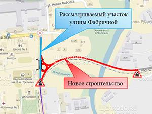 Строительство моста в Щёлково от улицы Фабричная до Восточной промзоны - Щелково