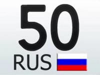 Автомобильные коды вЩелково - Щелково
