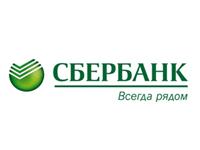 Каждый второй вкладчик банка «Пушкино», обратившийся вСреднерусский банк, разместил средства на депозитах Сбербанка - Щелково