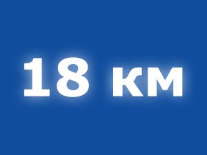 Расстояние от Щелково - Щелково