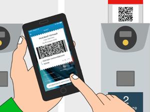 Купить билет на электричку теперь можно через мобильное приложение - Щелково