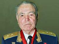 Ковачевич Аркадий Фёдорович - Щелково