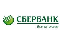 Каждый второй вкладчик банка Пушкино разместил средства на депозитах Сбербанка - г. Фрязино