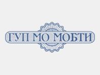 Вебкамера БТИ Биокомбината Щелково
